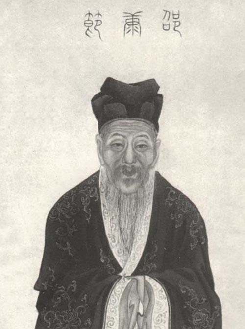 """宋明理学的来龙去脉(9)邵雍""""体以四立""""的世界观"""