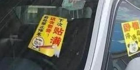 买的停车位总被强占,业主想出机智的一招化解,从此没了苦恼