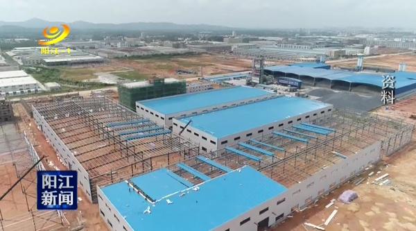 阳东:全力推进紧固件产业基地建设