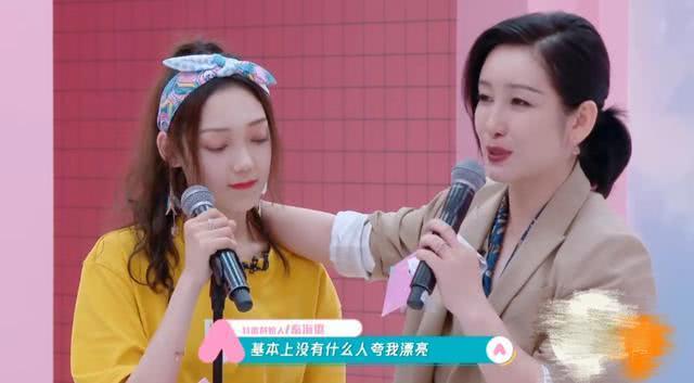 创3上演吐槽大会!学员集体回复争议,希林娜依高与赵粤惺惺相惜