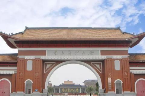 广州市同城高校,广东财经大学和南方医科大学