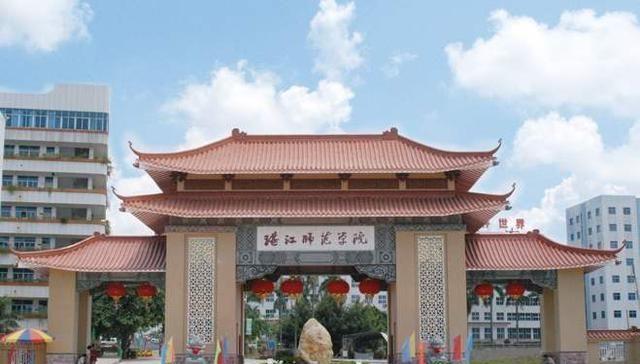 湛江市同城高校,广东海洋大学和岭南师范学院,谁更胜一筹!