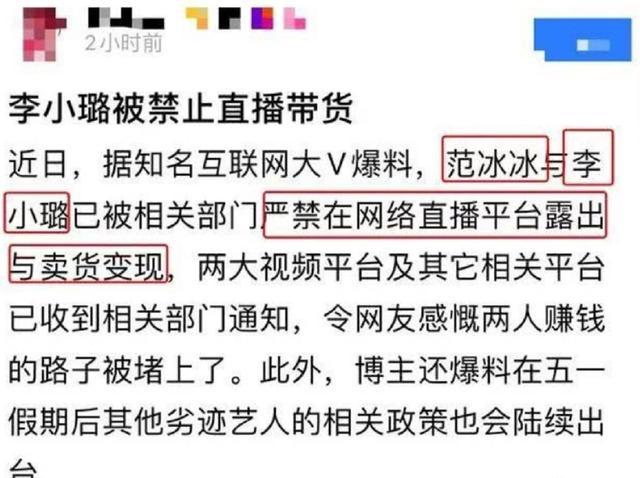 39岁李小璐与朋友聚会至三点,走路摇晃状态微醺,疑因事业受阻