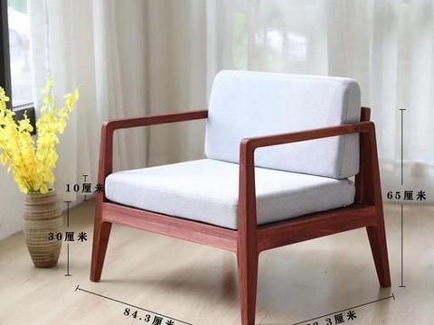 新中式单人休闲椅,血檀硬木家具