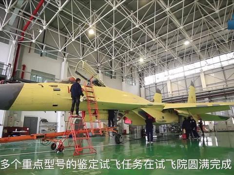 歼11D重出江湖,采用歼20同款技术,性能会达到怎样的高度?