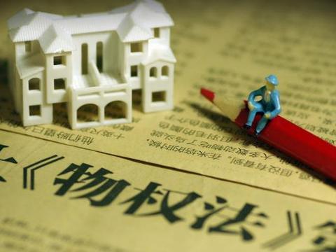 两份《商品房买卖合同》都未办理所有权变更登记谁优先取得物权?