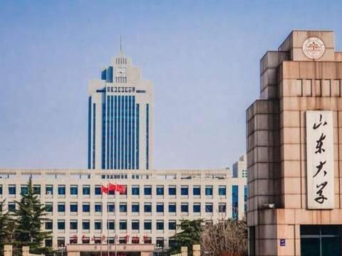 2020中国综合类百强大学排名:山东大学位居第九