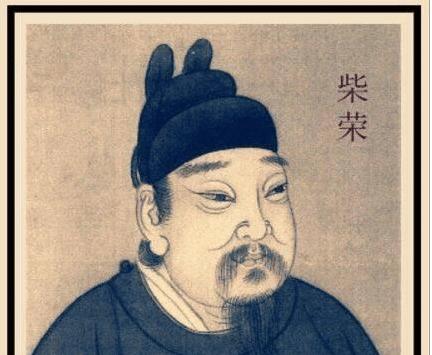 赵光义的亲王尹京并不代表赵匡胤确定其为皇位继承人