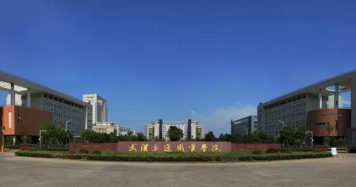 冠军!武汉交通职业学院学子2部短视频获喜获大奖…