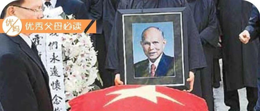 为国捐款近200亿,享国葬殊荣,香港富豪霍英东用一生,传授了3个育儿真理