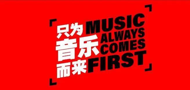 孙盛希《希游记》再夺大奖QMUSIC2019年度音乐盛典年度最佳专辑