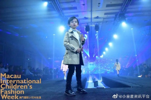 邵昊林获2020国际童星童模同心抗疫公益盛典最高点赞亚军和代言人