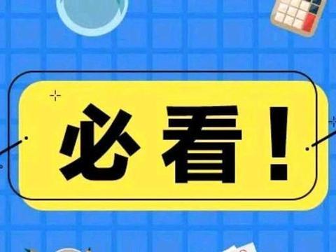 中国语言文学专业,我国高校排行榜(名单大全2020版)
