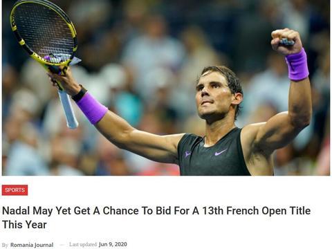 外媒曝2020法网确认今年举行 纳达尔仍有机会争夺第13个法网冠军