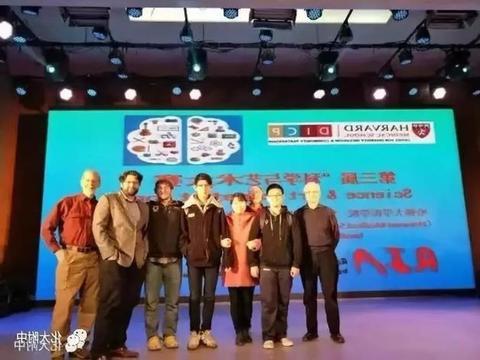 北京化工大学附属中学2020年应届博士毕业生招聘啦