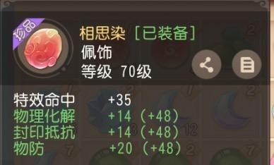 梦幻西游三维版ST速成班,入门狮驼全方位攻略