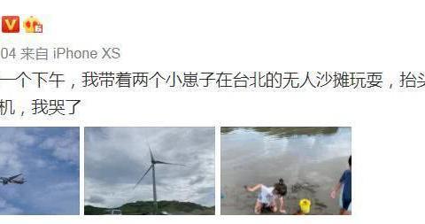 汪小菲带小玥儿和小希箖在无人沙滩玩,姐姐比弟弟还不怕脏
