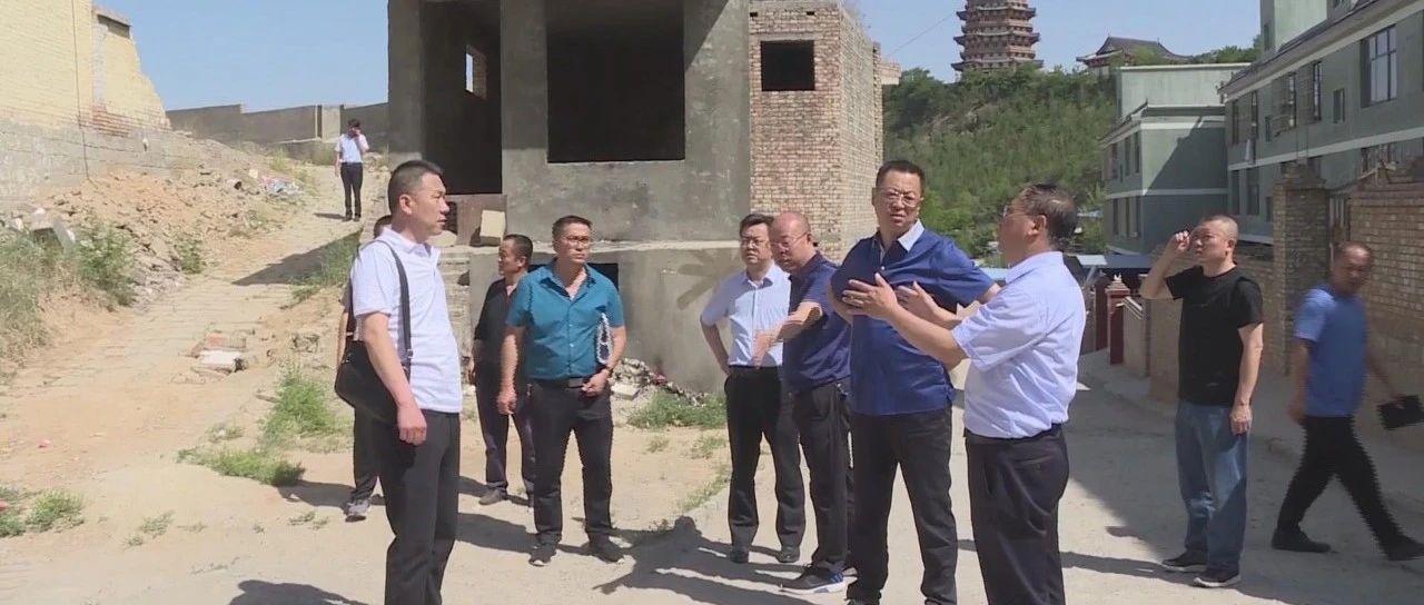 刘凯调研黄家山棚户区改造工作