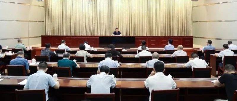 广安市委书记李建勤出席防汛减灾工作推进会并对全市防汛减灾工作作出安排 ……