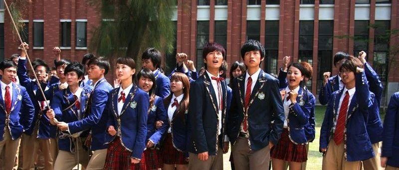 一年学费30万,中国学生挤破头也要上
