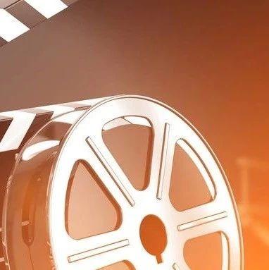 组讯 | 都市爱情冒险题材网剧《半吟》;邓超、俞白眉联手打造电影(片名保密);短视频剧《汉服奇遇记》