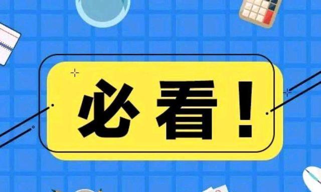 QS2021年世界大学排行榜出炉!中国83所高校上榜!有你的学校吗
