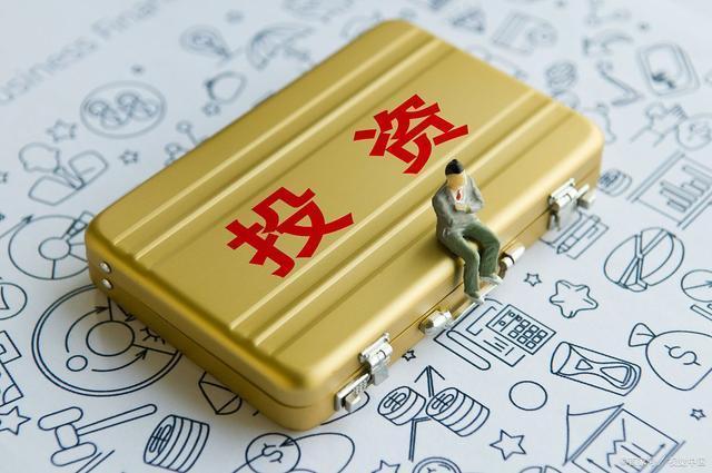 测试你的手机号码,看你从事炒股彩票等风险行业是赚钱还是赔钱