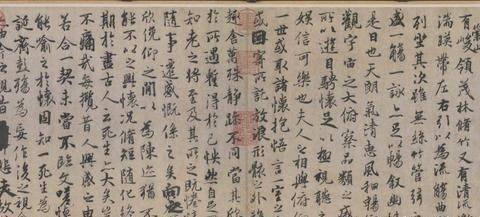 那个临摹王羲之《兰亭序》的冯承素,写起楷书也不差,不信你看