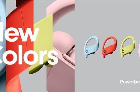 苹果中国官网正式上线Powerbeats Pro 耳机全新配色