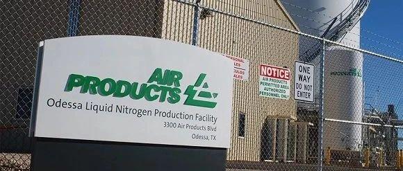 工业气体巨头空气产品公司在华投资首个液氢工厂