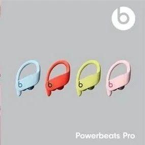 苹果中国正式上架Powerbeats Pro无线耳机:1888元