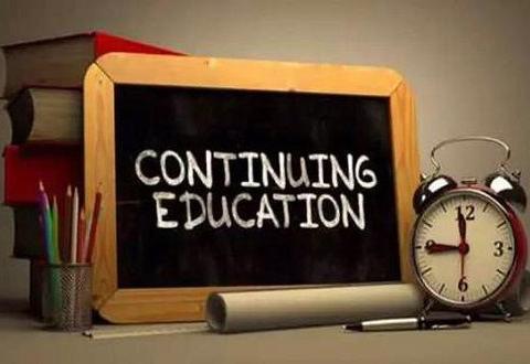 教师职称分为几个等级?湖南省高校教师如何获取继续教育学时?
