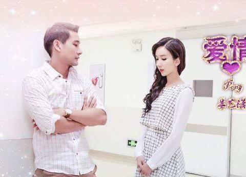 爱情珠宝:在最后一幕中,方子是妍还是夏洛伊?