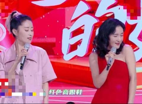 真假刘敏涛同台表演?谢娜模仿刘敏涛《红色高跟鞋》表情神似
