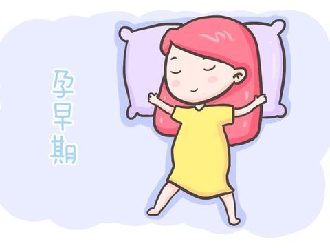 怀孕后,准妈妈的睡姿对胎儿的健康有影响吗?别急,这篇告诉你!
