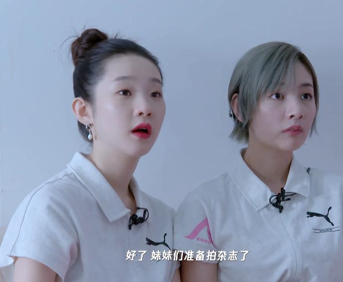 《创3》三公C位出炉,王艺瑾票数最高,陈卓璇全部落选并非坏事