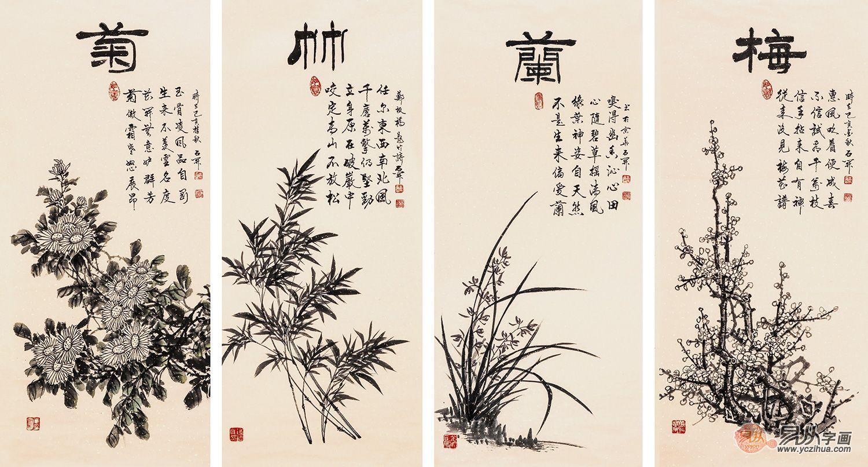 客厅四条屏画 分享四幅唯美的花鸟四条屏画