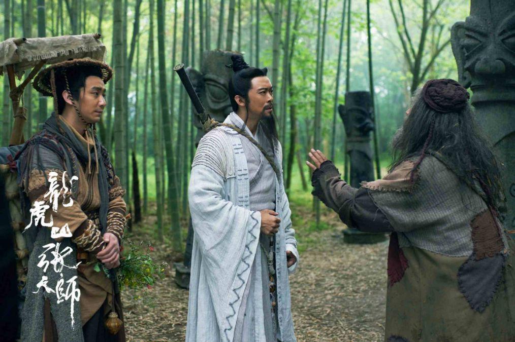 继徐峥《囧妈》后,《龙虎山张天师》网络上映,深度传达传统文化