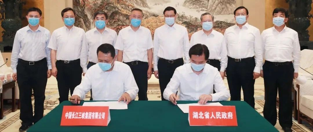 省政府与三峡集团、浦发银行签署合作协议  应勇王晓东分别与雷鸣山、郑杨座谈