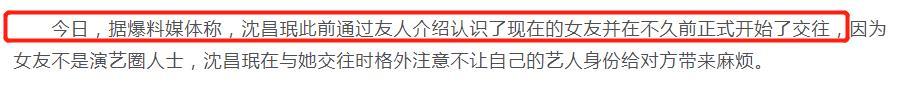 恭喜!东方神起成员宣布结婚喜讯,去年底才承认交往圈外女友
