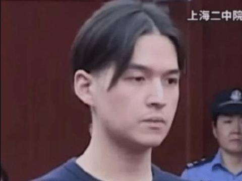 上海杀妻藏尸案凶手4日被执行,渣男属性爆表,与门当户对相关