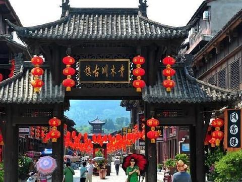 中国最好玩的古镇,逛一条街跨三个省,就在陕西汉中