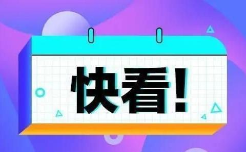 青岛科技大学2020年综合评价招生!