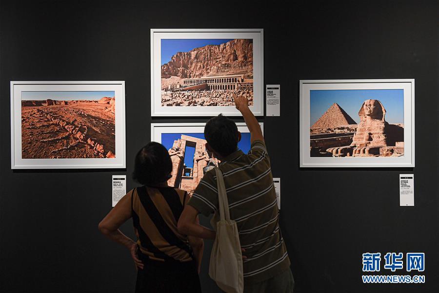 海南省博物馆举行世界文化遗产摄影艺术展