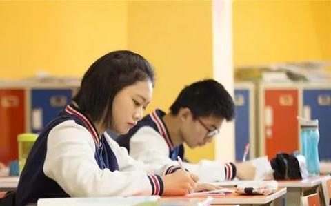 2020年天津市中考数学模拟卷:不努力一下