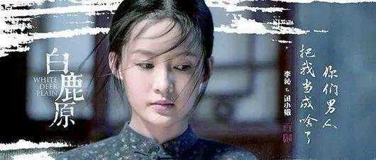 陈忠实《白鹿原》:白孝文为什么喜欢田小娥?答案比想象中更现实