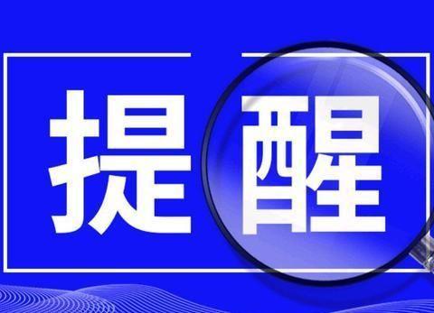 2020版:辽宁、黑龙江和吉林三省的所有大学排行以及2019年投档