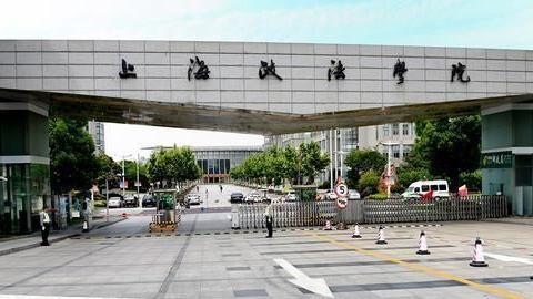 上海市内知名高校,上海海事大学和上海政法学院