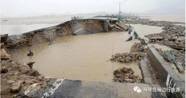 """阳江海陵岛最强台风回忆,""""黑格比""""曾让十万居民被困4天"""