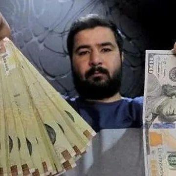 伊朗正式宣布用人民币替代美元,拟从德国空运现钞后,事情有新进展